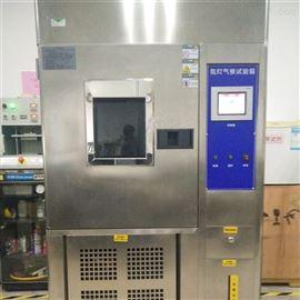 JY-HJ-1002氙灯耐气候防老化箱价格表