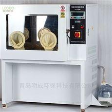 LB-350N颗粒物重量法低浓度恒温恒湿称重系统