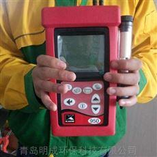 李工推荐英国*KM950烟气分析仪