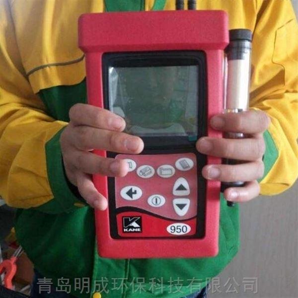 李工推荐英国原装进口KM950烟气分析仪