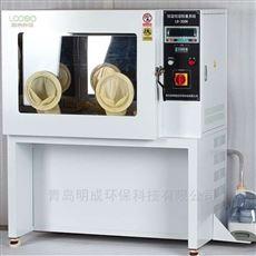 LB-350N李工推荐第三方检测机构低浓度恒温恒湿设备