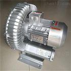 2QB310-SAH16三相漩渦高壓風機
