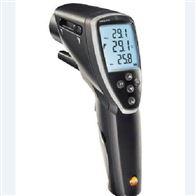 845德国德图Testo红外测温仪集成湿度测量模块