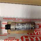 HLS528原裝賀德克HYDAC距離傳感器