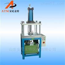 AT-YZ-2纸样压榨机(油压机)