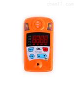 MJSO2便携式二氧化硫检测仪