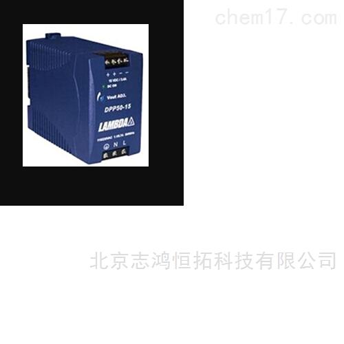 优势供应TDKLamda电源模块