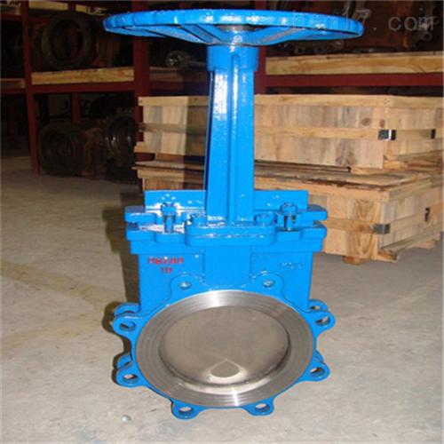 刀型链轮式浆液阀
