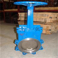 ZL73X刀型链轮式浆液阀