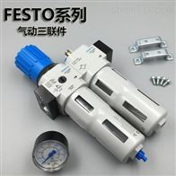 CPPSC1-M1H-X-H迪庆费斯托电磁阀现货供应