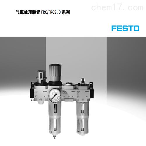 宣武区费斯托电磁阀CPVSC原厂正品