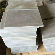 HP5耐高温云母板厂家