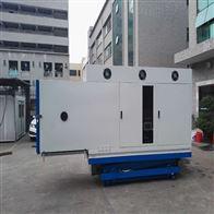 无锡QSCY-100L无锡臭氧老化试验箱厂家 价格
