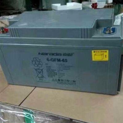 6-FM-65 12V65H南都6-FM-65 12V65H UPS专用蓄电池