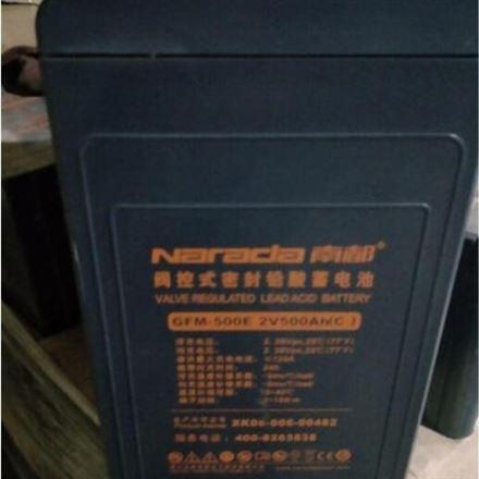南都GFM-500 2V500AH 直流屏专用蓄电池