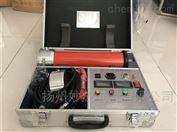 60KV/5mA直流高压发生器生产商