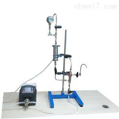 膜乳化器单分散低成本快速微孔乳化技术