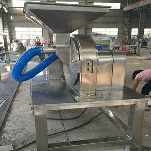 厂家直销二手涡轮粉碎机