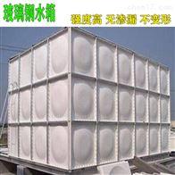 10 20 40 50 60 70可定制四川民商生活玻璃钢水箱
