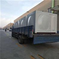 10 20 30 40 50 60可定制内蒙古玻璃钢方型水箱