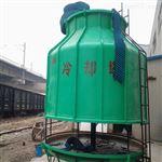 玻璃钢冷却塔改造