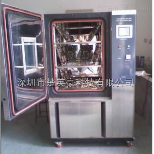 温度低气压试验箱