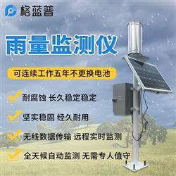 GLP-YLJC雨量监测仪厂家