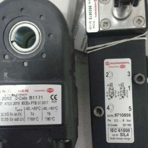 德国海隆电磁阀 Herion全系列产品
