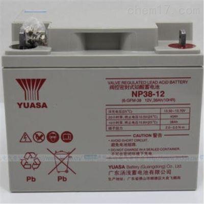 12V38AH NP38-12汤浅12V38AH NP38-12铅酸免维护蓄电池