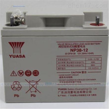 汤浅12V38AH NP38-12铅酸免维护蓄电池