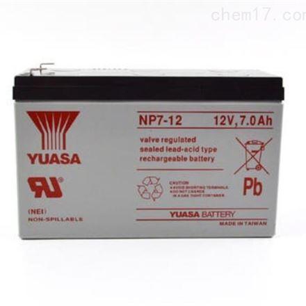 汤浅12V7AH NP7-12 铅酸免维护蓄电池