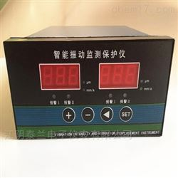 智能振动监视仪VB-Z430型