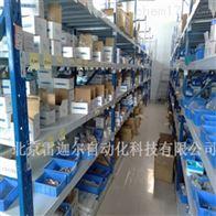 PN1630091800襄阳阿特拉斯产品资料市场走向