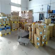PN1630091800松江区阿特拉斯产品选型资料厂商直销