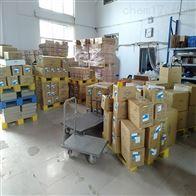 PN1630091800大兴区阿特拉斯产品选型资料信息