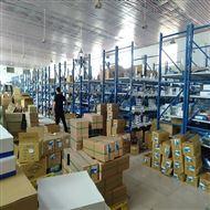 PN1630091800南川区阿特拉斯产品参数价格行情