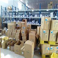 PN1630091800甘肃省阿特拉斯产品选型资料供应商