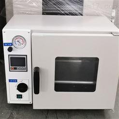 DZG真空干燥箱(20L)