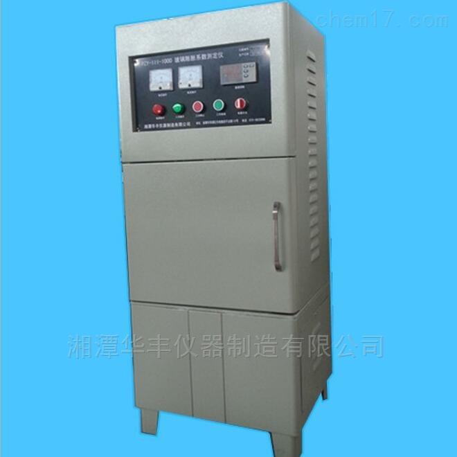 立式線熱膨脹系數測試儀