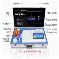 FT-NC08蔬菜残留农药检测仪