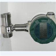 HXLWGY系列国产连接涡轮流量计