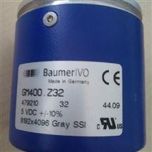 VCXU-23M德国BaumerIGYX 18P17B3/L