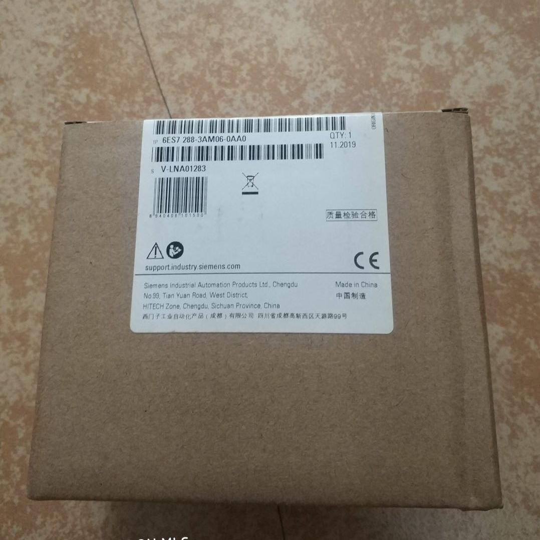 西门子S7-200 SMART模块EM AM06