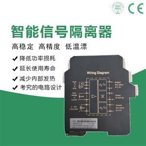 NPTL-C1D智能型输入调理器