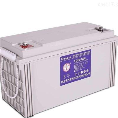 6-GFM-120 12v120AH灯塔6-GFM-120 12v120AH UPS专用蓄电池