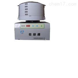ST114C粉類粗細度圓形驗粉篩飼料糧食飼料面粉