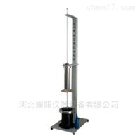 手动  电动土工布合成材料动态穿孔测定仪