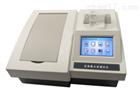 CNP-301C型COD氨氮总磷测定仪厂家