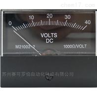 林肯焊机直流电压表M21002-2/CE认证