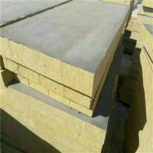 砂漿複合岩棉板